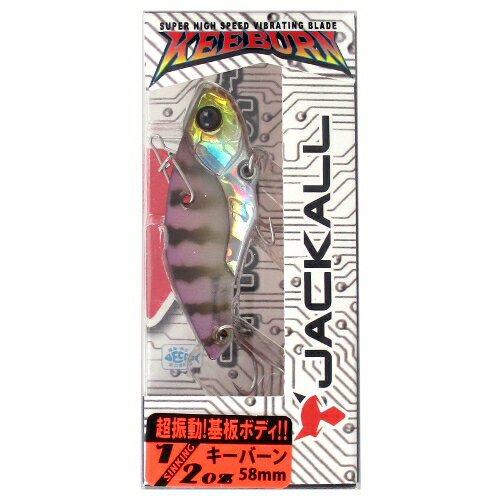 ジャッカル キーバーン 1/2oz キバンゴーストチギル(東日本店)