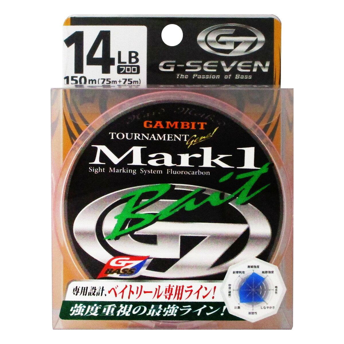 ラインシステム G7 トーナメントジーン MARK1 ベイト G3114C 150m 14lb(東日本店)