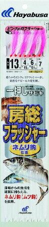 ハヤブサ SS217 16ー7号 一押しサビキ 房総フラッシャー ネムリ鈎(東日本店)