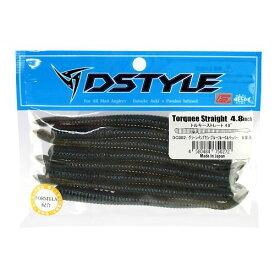 DSTYLE トルキーストレート 4.8インチ DC002(グリーンパンプキン・ブルーフレーク&ペッパー)(東日本店)