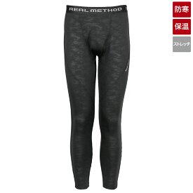 タカミヤ REAL METHOD シャギーボアコンプレッションパンツ M ブラックエンボスカモフラ(東日本店)
