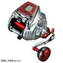 ダイワ シーボーグ 500J イカチューン(東日本店)