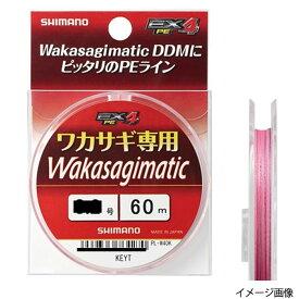 【現品限り】【売り尽くし】シマノ ワカサギマチック EX4 PE PL-W40K 60m 0.25号 ピンク(東日本店)