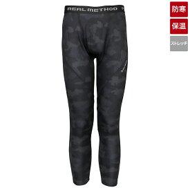 タカミヤ REAL METHOD シャギーボアコンプレッションパンツ M ブラックプリントカモフラ(東日本店)