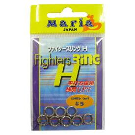 ヤマリア ファイターズリングH (FIGHTER'S RING H) #5(東日本店)