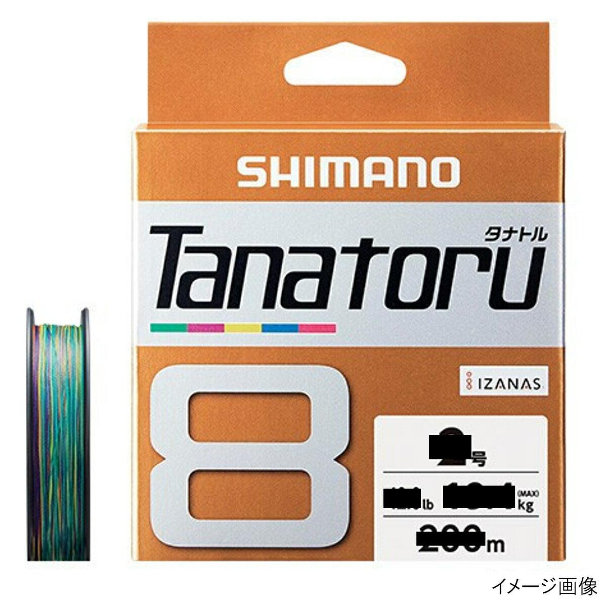 シマノ タナトル8 PLF78R 300m 4号(東日本店)