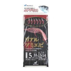 リアルアミエビ HS200 針5号−ハリス0.8−幹糸1.5号(東日本店)