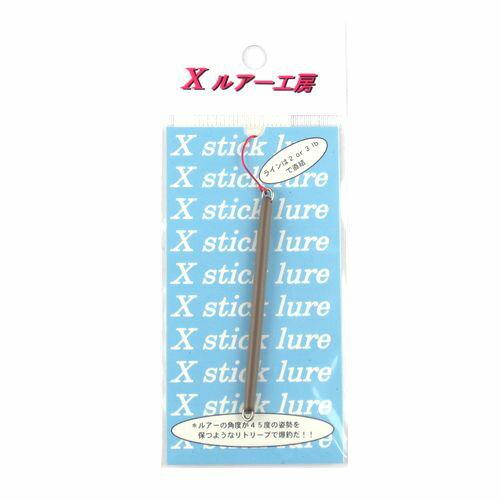 Xスティック No.11(ペレットグレー)(東日本店)
