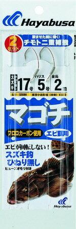 ハヤブサ SE690 17ー5号 マゴチ エビ餌用(東日本店)