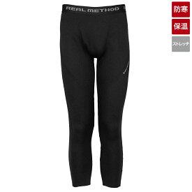 タカミヤ REAL METHOD シャギーボアコンプレッションパンツ L ブラック(東日本店)