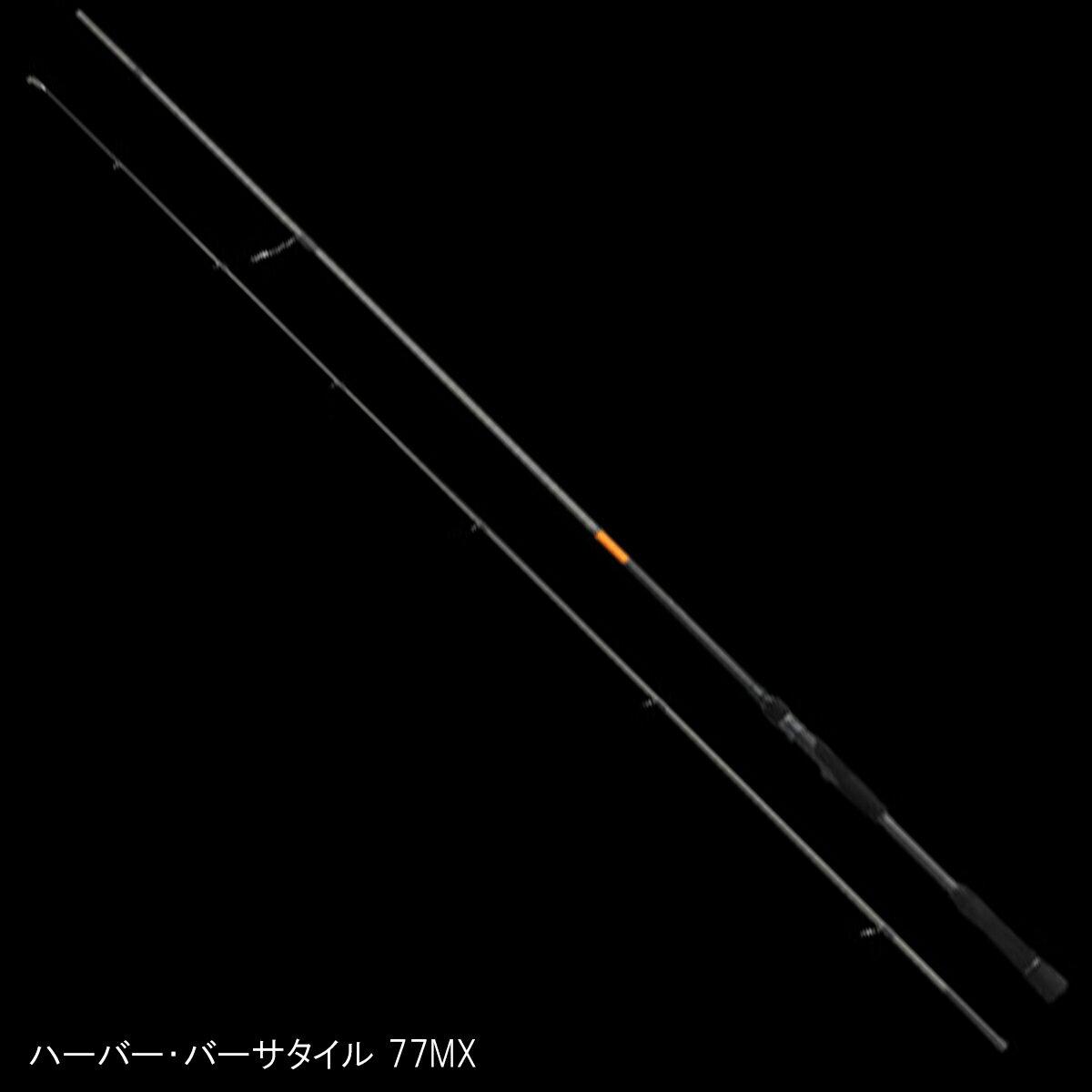 Brute'HR ハーバー・バーサタイル 77MX(東日本店)
