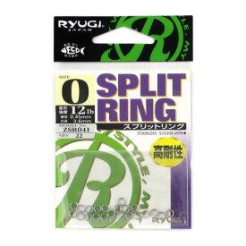 ささめ針 リューギ スプリットリング ZSR041 #0