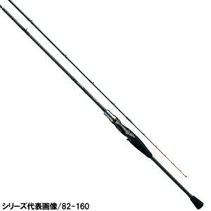 ダイワ カレイ X 91-180 [2021年モデル]