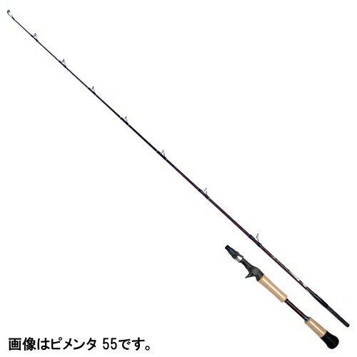 ツララ ピメンタ 55(東日本店)