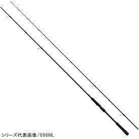 シマノ ディアルーナ (スピニング) S106MH【大型商品】
