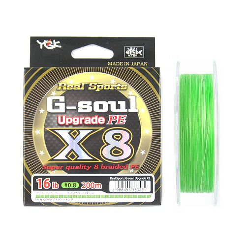 よつあみ G−soul X8 アップグレード PE 200m 16lb グリーン(東日本店)