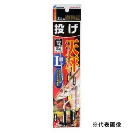 【現品限り】【売り尽くし】投げ天秤 L型(2本入) P162 12cm(東日本店)