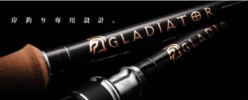 レイドジャパン グラディエーター G−711MHC スラッガー【大型商品】(東日本店)