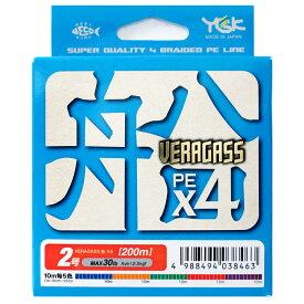 よつあみ ヴェラガス船 X4 2号 200m(東日本店)