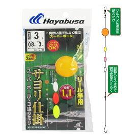 サヨリ スーパーボール&3連シモリ リール竿用 HA135 針3号-ハリス0.8号