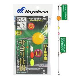 サヨリ スーパーボール&3連シモリ リール竿用 HA135 針3.5号-ハリス0.8号