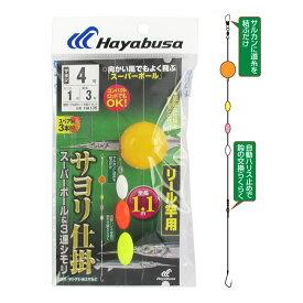 サヨリ スーパーボール&3連シモリ リール竿用 HA135 針4号-ハリス1号