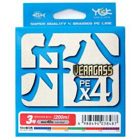 よつあみ ヴェラガス船 X4 3号 200m(東日本店)