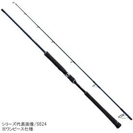 シマノ オシアジガー スピニング クイックジャーク(ショートレングスモデル) S510-5【大型商品】(東日本店)