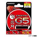 シマノ 炎月 G5 PE PL−G65P 200m 1.5号 レッド/イエロー/ライトブルー/ピンク/ライム(東日本店)