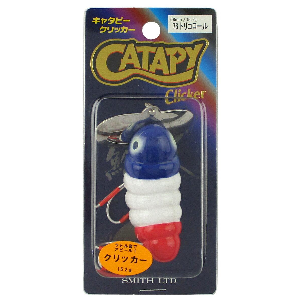 スミス キャタピー クリッカー 76 トリコロール(東日本店)