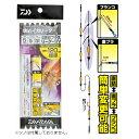 ダイワ(Daiwa) 快適直結プラスイカリーダー SV 5本 5−120標準(東日本店)