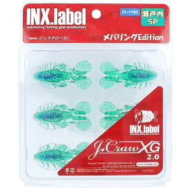 ジュラクローXG 2.0インチ #C14 セトグリーンPro(東日本店)