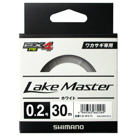シマノ レイクマスター EX4 PE LD-W21S 30m 0.2号 ホワイト(東日本店)