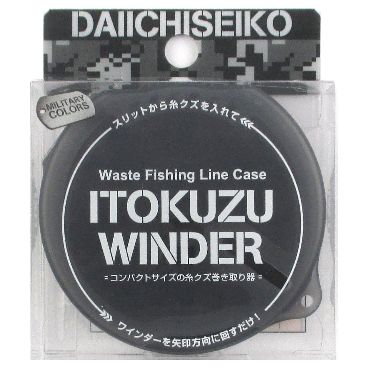 糸くずワインダー ブラック(東日本店)