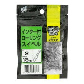 タカミヤ H.B concept インター付 ローリングスイベル 2号 ブラック(東日本店)