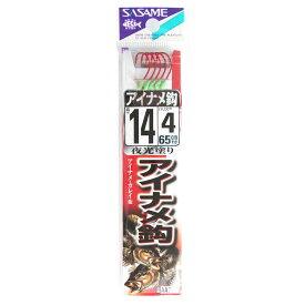 ささめ針 糸付 アイナメ鈎 AA207 針14号-ハリス4号 赤(東日本店)