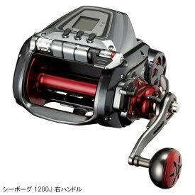 【12/5 最大P49倍!】ダイワ シーボーグ 1200J 右ハンドル(電動リール)(東日本店)