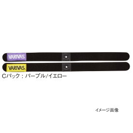 【11/25 最大P42倍!】スプールバンド VAAC-33 Cパック(パープル/イエロー)(東日本店)