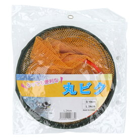 【ブラックフライデー期間中最大P32倍!】マルシン漁具(DRAGON) ドラゴン 丸ビク L 24cm(東日本店)