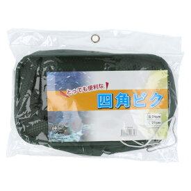 【ブラックフライデー期間中最大P32倍!】マルシン漁具(DRAGON) ドラゴン 四角ビク S 24cm(東日本店)