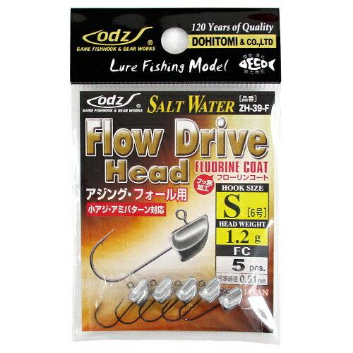 オッズ フロードライブヘッド ZH−39−F 1.2g S(6号) FC(東日本店)