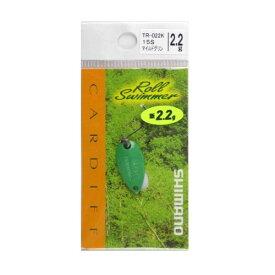 【11/25 最大P42倍!】シマノ カーディフ ロールスイマー TR−022K 15S(マイルドグリーン)(東日本店)