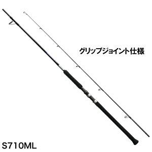 シマノ グラップラー BB タイプ C S710ML [2021年モデル]【大型商品】【同梱不可】【他商品同時注文不可】