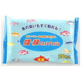 抗菌・消臭ウェットティッシュ(東日本店)