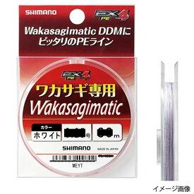 【現品限り】【売り尽くし】シマノ ワカサギマチック EX4 PE PL-W40K 60m 0.2号 ホワイト(東日本店)