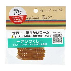 オンスタックルデザイン アジつくし AT-26 生わかめ(東日本店)