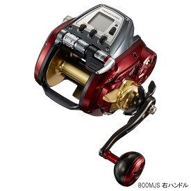 【11/25 最大P42倍!】ダイワ シーボーグ 800MJS 右ハンドル(電動リール)(東日本店)