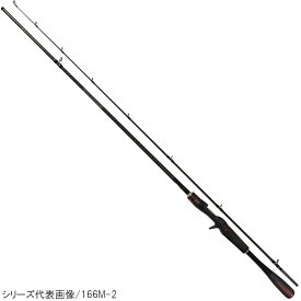 シマノ ゾディアス 2ピースシリーズ 166ML-2(バスロッド) [2020年モデル]