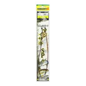 ヤマリア ゴムヨリトリ アジイサキSP 1.5mm 20cm 茶(東日本店)