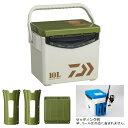 ダイワ クールラインα S 1000X LS グリーン クーラーボックス(東日本店)【同梱不可】